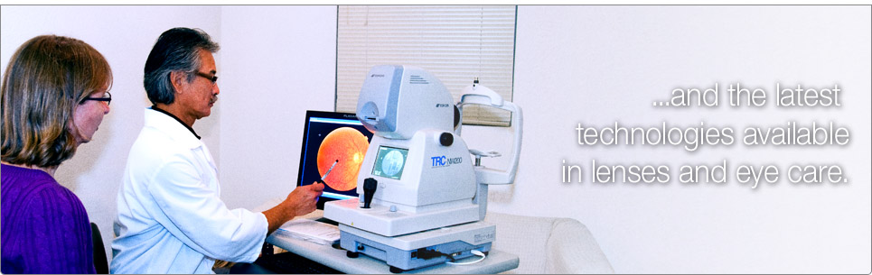 Latest Technologies in Eye Care